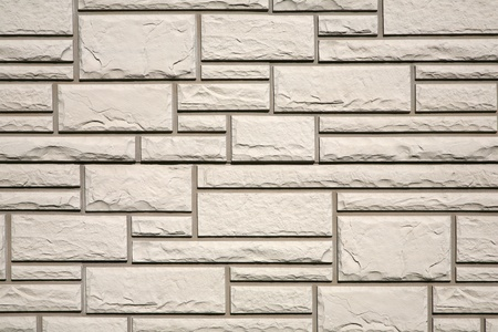 Close up of brick wall for background Stock Photo - 11770248