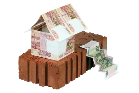 Building of Russian 5000 rubles banknotes on a brick foundation with stairs  photo