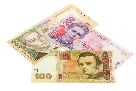 Ukrainian hryvnia - three banknotes isolated on a white background