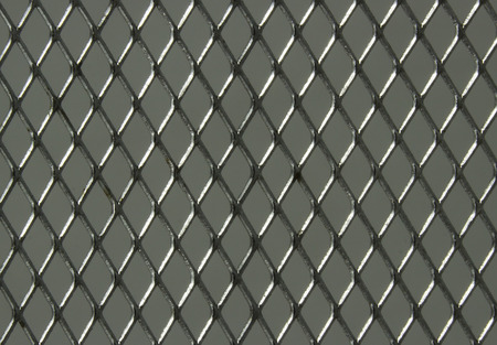 metalic texture: Metal, Metalic Texture, Pattern Stock Photo