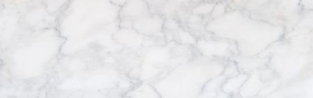 Sfondo di trama di marmo bianco, struttura di marmo astratto (modelli naturali) per il design.