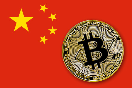 coin bitcoin on the flag of China Stock Photo