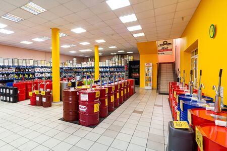 Omsk, Russia - November 27, 2019: Shop for lubricants, automotive parts, engine oils and filters 新闻类图片