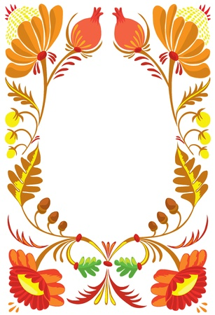 Autumn. A beautiful flower ornament Stock Vector - 10951954