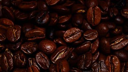Magic grains of coffee               Stock Photo