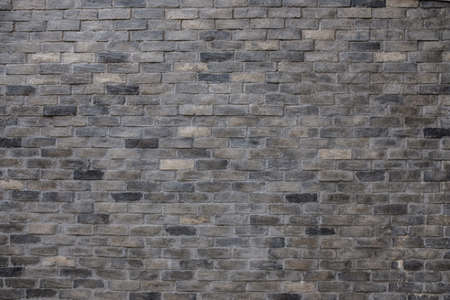 Background of tracery brick wall. 版權商用圖片 - 151580576