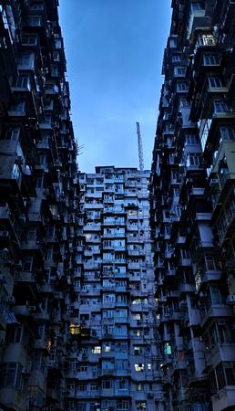 Montane Mansion in Hong Kong 스톡 콘텐츠