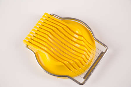 An egg parts ready for use