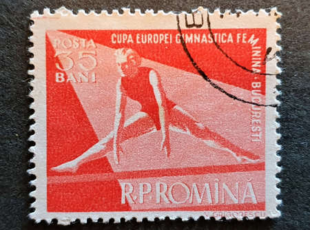 SOVATA, ROMANIA - Jul 02, 2020: an old postage stamp from Romania period 1950 1960 with sports theme, communism serie