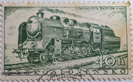 SOVATA, ROMANIA - Jul 02, 2020: Old Czechoslovak stamp from the 1940s 新聞圖片