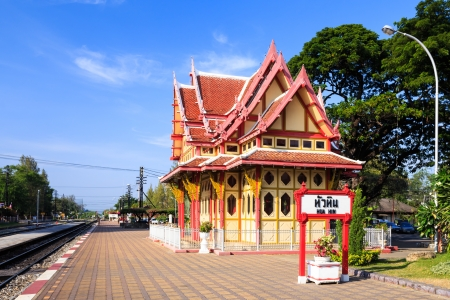 Royal pavilion at hua hin railway station, Prachuap Khiri Khan, Thailand photo