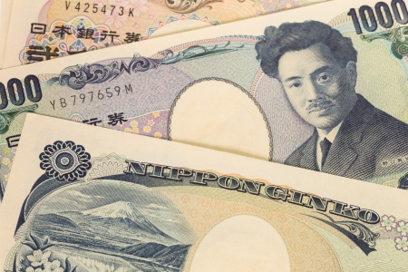 yen note: Japanese money yen banknote close-up