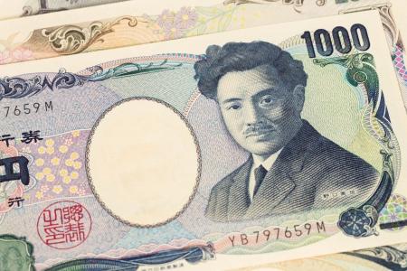 日本円紙幣のクローズ アップ