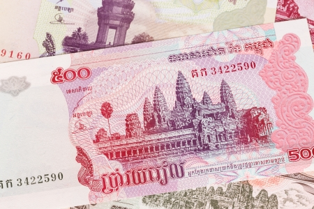 riel: Cambodia riel money banknote close-up
