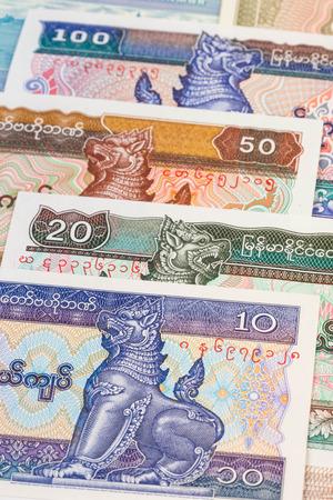 Myanmar money kyat banknote close-up photo
