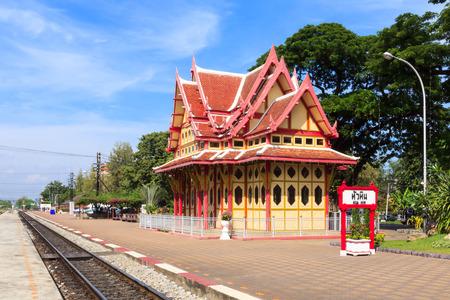 Royal pavilion at hua hin railway station, Prachuap Khiri Khan, Thailand photo