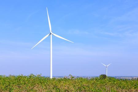 generator: Wind turbine power generator