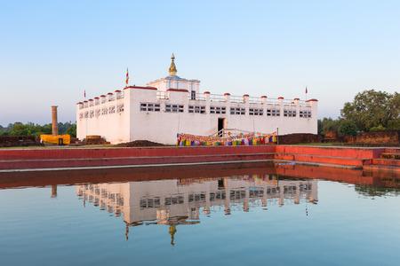 gautama buddha: Lumbini, Nepal - Birthplace of Buddha Siddhartha Gautama