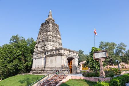 gazing: Animesa Locana The Place of Unwinking Gazing at Mahabodhi temple, bodh gaya, India