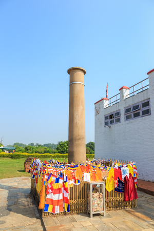 vihar: Asoka pillar at Lumbini, Nepal - Birthplace of Buddha Siddhartha Gautama