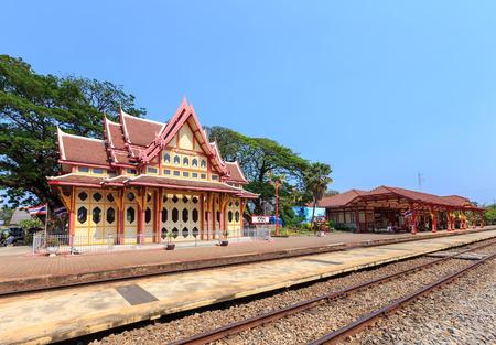 railway: Royal pavilion at hua hin railway station, Prachuap Khiri Khan, Thailand