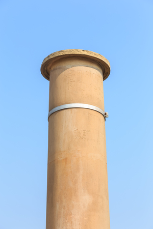 vihar: Asoka pillar close-up  at Lumbini, Nepal - Birthplace of Buddha Siddhartha Gautama Stock Photo