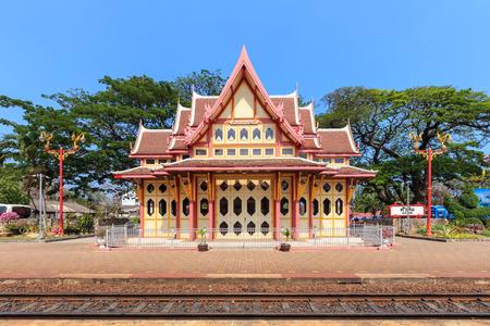 hua: Royal pavilion at hua hin railway station, Prachuap Khiri Khan, Thailand