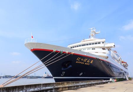 Bangkok, Thailand - November 20, 2016 : Nippon Maru visit Bangkok Port for The Ship for Southeast Asian Youth Program or SSEAYP, during mid-November 2016