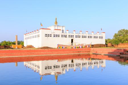 ネパール ・ ルンビニ - 仏シッダールタ ・ ゴータマの発祥の地