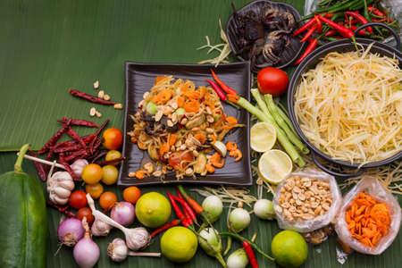 Thai papaya salad ingredient on green leaf