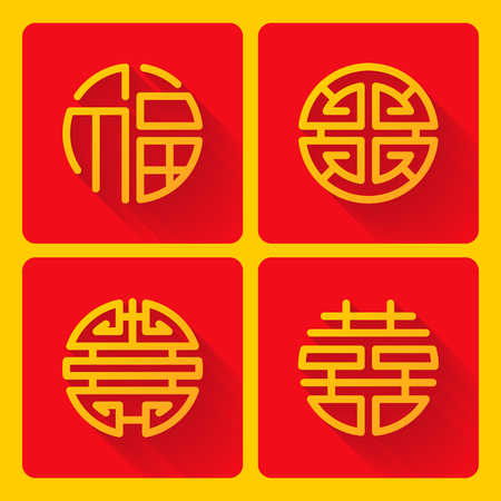chinese four blessing sign, set of lucky four chinese flat design, vector illustration