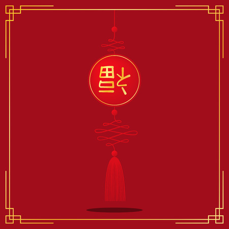 upside: The upside down of fu means: luck coming, a flip of chinese word, chinese new year and festival, charm of happiness coming