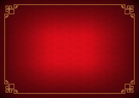 Chinese nieuwe jaarachtergrond met gele grens, abstract oosters behang met decoratiekader, de rode Chinese inspiratie van de gradiëntventilator, vectorillustratie