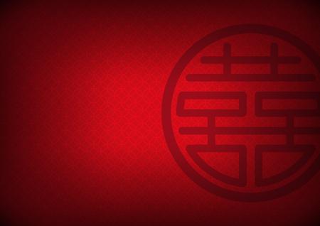 중국 새 해 배경, 추상 동양 벽지, 빨간색 원 영감, 벡터 일러스트와 함께 '이중 행복'word 일러스트