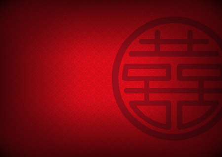chinese new year background, double happiness word with abstract oriental wallpaper, red circle inspiration, vector illustration Çizim