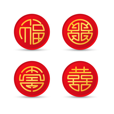 chinese four blessing sign, set of lucky chinese circle design, vector illustration Vektorové ilustrace