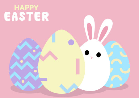 happy easter greeting card with bunny egg, vector illustration Иллюстрация