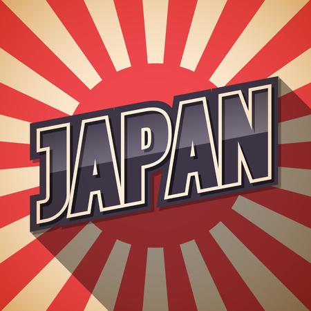 imperialism: Retro poster. Japan speech. Vector illustration.