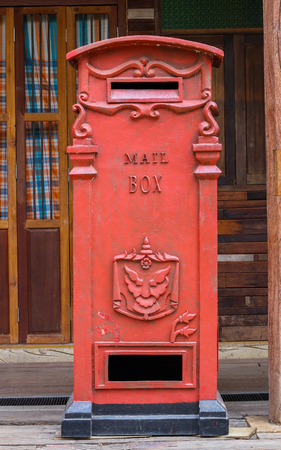 Thailand ancient postbox. Stock Photo