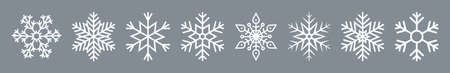 Snow icon. Paper snowflake for christmas. White crystal flake isolated on silver background. Winter xmas geometric collection. Decoration for cut in holiday. Beautiful graphic shapes. Vector.