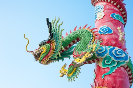 Dragon chinese statue style photo