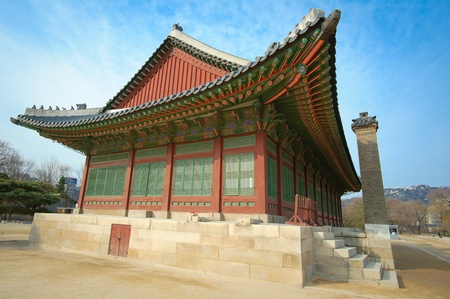 kyongbok palace korea beautiful landscape Stock Photo - 12877958