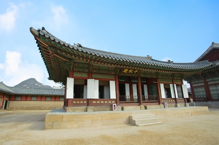 kyongbok palace korea beautiful landscape Stock Photo - 12877967