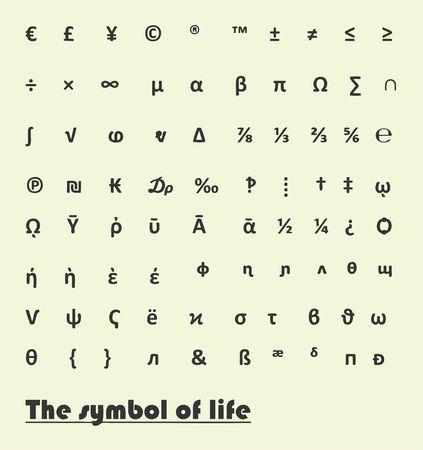 philosophic: The symbol of life