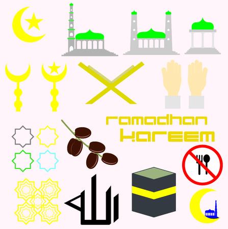 gcc: Ramadan Illustration