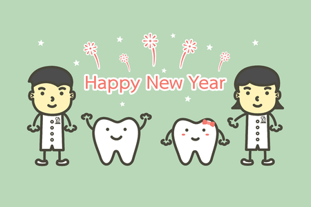 happy tooth and dentist with text for Happy New Year, dental care concept - teeth cartoon vector flat style cute character for design