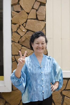 asian elderly: Portrait of asian elderly