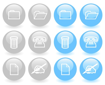 Set of glossy icons Stock Vector - 3948163