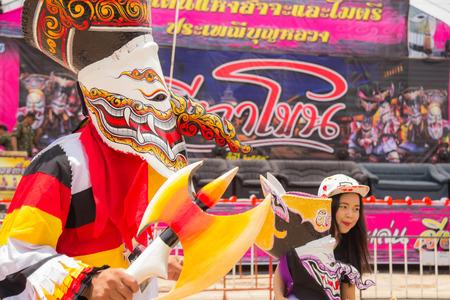 interpretations: Thailand June 27: Phitakhon festival Phitakhon masks and dance to show festival on june 27 ,2015 in loei province of thailand