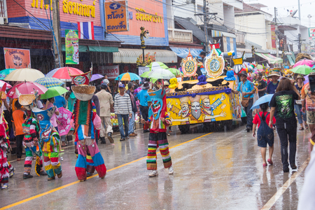 loei: Loei,Thailand-July 7,2016 Phitakhon festival Phitakhon masks and dance to show festival and rainy season on july 7 ,2016 in loei province of thailand